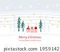 圣诞卡 白色圣诞节 圣诞节 1959142