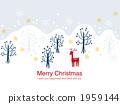 圣诞卡 白色圣诞节 圣诞节 1959144