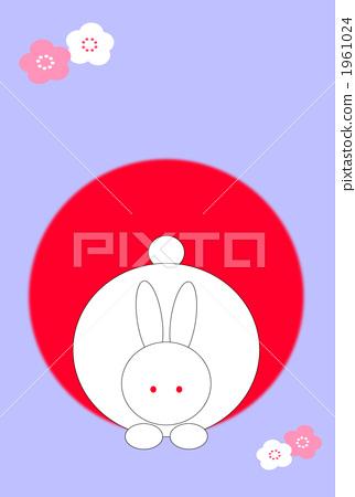 긍정적 인 동그란 토끼와 동그란 일출 하늘색 1961024