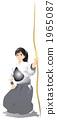 wushu, martial arts, archery 1965087
