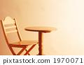 책상 1970071