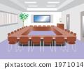 meeting, room, vector 1971014