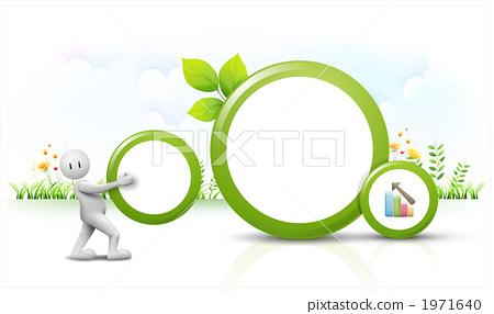Business / education _c_833415 1971640
