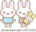 兔子家庭拥抱 1972201