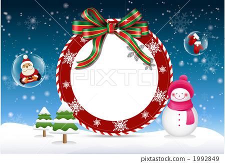Season / Season _c_651682 1992849