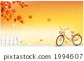 autumn, autumnal, fall 1994607