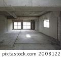 翻新 整修 重組 2008122