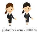 插圖一個女人用微笑指導 2008424