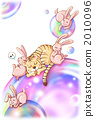 Rabbit Bubble Bubble Character None Background White 2010096