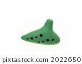 ocarina 2022650