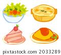 음식, 요리, 식사 2033289