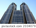 Tokyo Metropolitan Symmetry 2034079