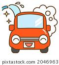 洗車 2046963
