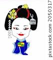 마이코, 여성, 여자 2050317