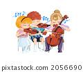 play, playing, illustration 2056690