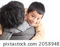 我愛你爸爸! 2058948