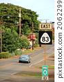 road, sign, roadsign 2062299