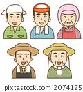 農業 農家 務農 2074125