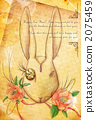 Camellias and rabbits postcards 2075459