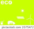 從汽油到天然能源 2075472