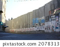 Isolation wall near Jerusalem 2078313