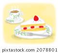 脆餅 蛋糕 食品 2078801