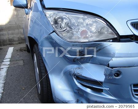Accident car 2079565