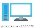 desktop, computers, lcd 2080627