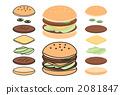 一個漢堡包 2081847