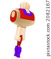 gavel, small, mallet 2082167