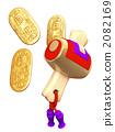 koban, small, size 2082169