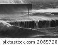 浪花 汹涌前进 大浪 2085728