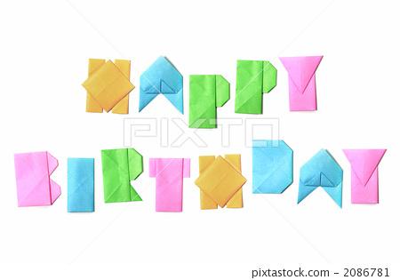 Image result for origami guys birthday card | Karten basteln ... | 315x450
