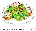 Herb salad 2087513