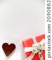 하트 초콜릿 선물 2090862
