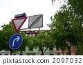 標識-右折(ドイツ)-横 2097032