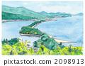 山水画 天桥立 水彩 2098913