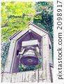 Church of water painting Karuizawa 2098917