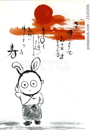 Usagi's brother 2103206