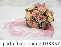 保鲜花束 2103357