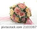 保鲜花束 2103367