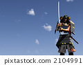 armor and helmet 2104991
