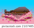 기요 미즈 데라의 벚꽃 2107485