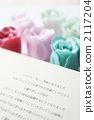 결혼식 초대장 꽃 2117204