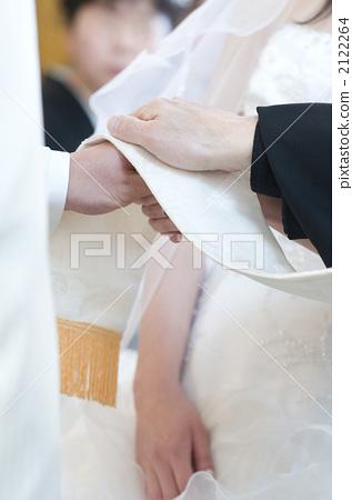 Wedding Oath 2 2122264
