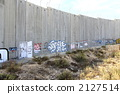 Isolation wall Bethlehem 2127514
