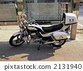 Shenzhen's white shit 2131940