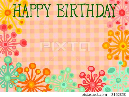 카드 / 생일 2162838