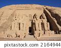 Temple of Abu Simbel 2164944