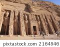 Temple of Abu Simbel 2164946